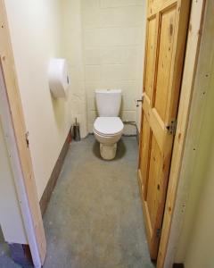 Toilet cubicle.